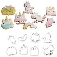Набор форм для печенья Воздушные сны единорога, 8 шт, пластик