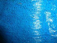 Посыпка кондитерская Нонпарель синяя