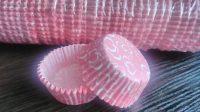 Бумажные формы для кексов 50*2,5 100 шт №5