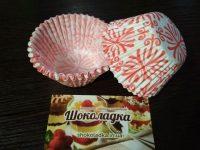 Бумажные формы для кексов цветок 50*40 100 шт