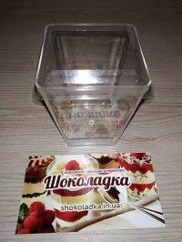 Пластиковые стаканчики для десертов №5   (10ШТ)