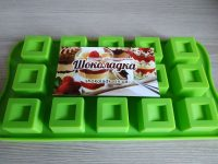 Силиконовая форма для шоколада «Кубики»
