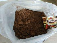 Какао-порошок алкализованный № 2