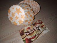 Бумажные формы для кексов № 7  50*40 100 шт